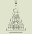st nicholas russian orthodox cathedral in nice vector image vector image