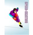 al 1020 skate 02 vector image vector image