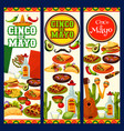 cinco de mayo mexican traditional fiesta food vector image vector image