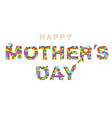 happy mothers day invitation card vector image vector image