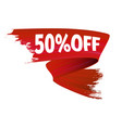 50 percent discount label vector image vector image