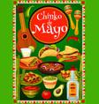 cinco de mayo holiday mexican food and drink vector image vector image