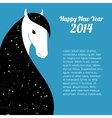 Happy new year card for 2014 year of Horse vector image vector image