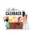 cashback concept for web banner website vector image