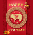 chinese new year 2019 vertical poster vector image vector image