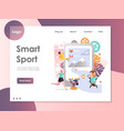 smart sport website landing page design vector image vector image