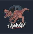 dinosaur t rex carnivora artwork with detail vector image