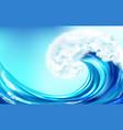 realistic wave big ocean or sea curve water splash vector image
