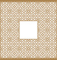 square frame of the arabic pattern of three by vector image