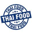 thai food blue round grunge stamp vector image vector image