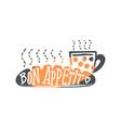 bon appetit hand drawn lettering cartoon vector image vector image