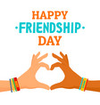 friendship day concept background flat style vector image