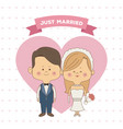 greeting card pattern of hearts of just married vector image vector image
