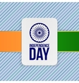 India Independence Day Holiday Emblem Template vector image vector image