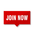 join now red tag vector image vector image