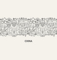 china banner concept vector image vector image