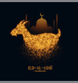 eid al adha greeting with goat and mosque design vector image vector image