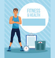 fitness and health concept vector image