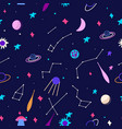 space galaxy seamless pattern vector image