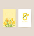 women international day greeting floral vector image vector image