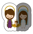 Christmas manger concept vector image vector image