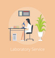 laboratory service orange on vector image vector image