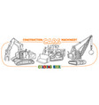 crushing equipment cars with eyes coloring book vector image