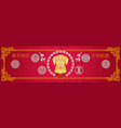 red with gold dog horizontal banner for chinese vector image