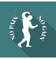 Icon athlete vector image vector image