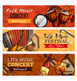music concert or festival banners set vector image vector image