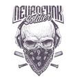 neurofunk soldier vector image vector image