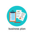business plan icon vector image vector image