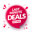 last minute deals speech bubble modern web label vector image vector image