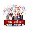 may 1 greeting card celebration background vector image