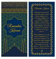 ramadan kareem greeting card or banner vector image