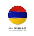 armenia circle flag brush stroke 21st sep happy vector image