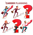 career planning hr concept find new job vector image