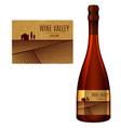 label design for a bottle wine vector image vector image