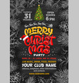 merry christmas party poster background vector image vector image