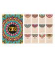 calendar mandala 2018 vector image
