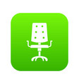 office chair icon digital green vector image vector image