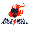 skull in a flames hard rock music logo or emblem vector image
