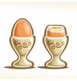 soft boiled egg in holder vector image