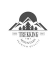 trekking mountain premium quality estb 1985 logo vector image vector image
