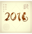 Monkey as symbol for Chinese year 2016 vector image