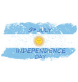 argentina flag in grunge vector image vector image