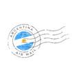 argentina postage mark national flag postage