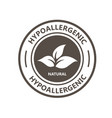 hypoallergenic product label with leaf - natural vector image vector image