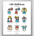 life skill icons linecolor pack vector image vector image