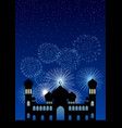 mosque and fireworks background vector image vector image